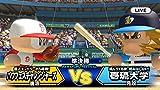 実況パワフルプロ野球2016 (特典なし) - PS Vita_03