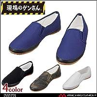 自重堂 作業靴 現場のゲンさん 室内外兼用シューズ S2177 スリッポン Color:44ブラック 28.0