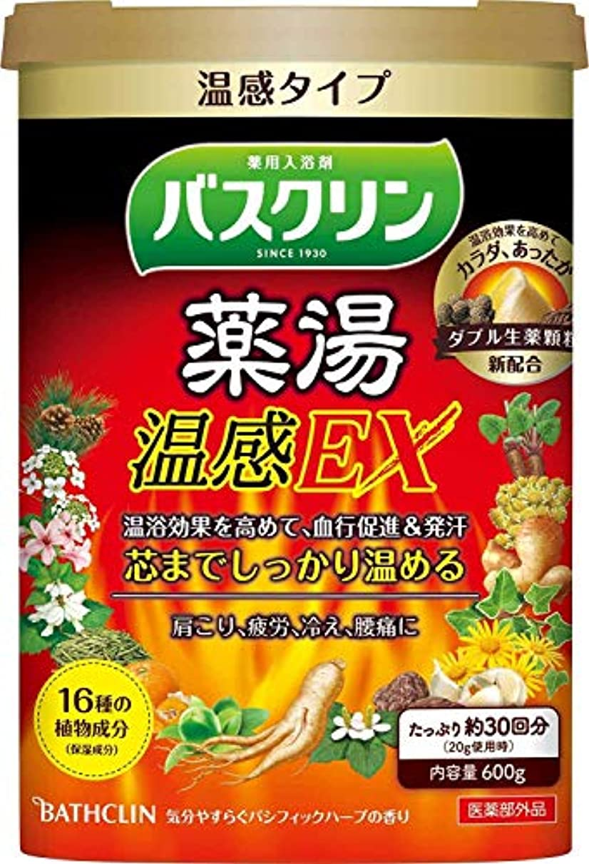 偏差ケント数学者【医薬部外品】バスクリン薬湯温感EX600g入浴剤(約30回分)