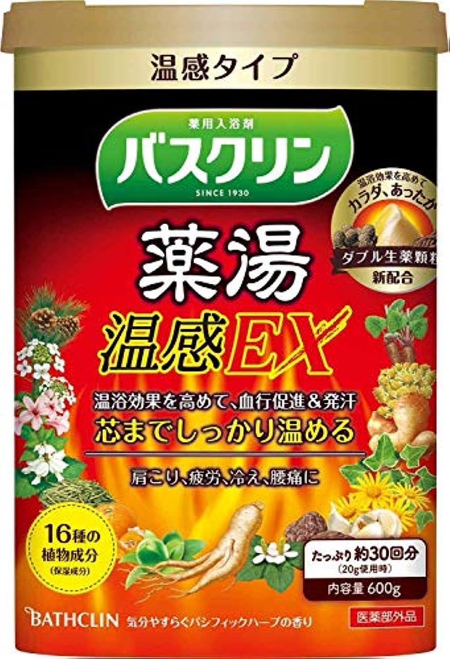 実際ネイティブのため【医薬部外品】バスクリン薬湯温感EX600g入浴剤(約30回分)