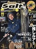 Lure magazine Salt(ルアーマガジン ソルト) 2017年 04 月号 [雑誌]