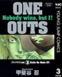 ONE OUTS 3 (ヤングジャンプコミックスDIGITAL)