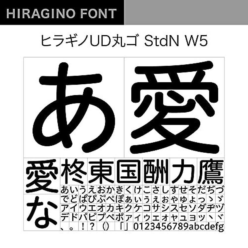 OpenType ヒラギノUD丸ゴ StdN W5 [ダウンロード]