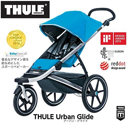 スーリー・アーバングライド(色:スーリー・ブルー)THULE Urban Glide Mars スポーツベビーカー北欧テイストの洗練されたデザインとアスリート向けの多彩な機能。スウェーデンの名門THULEの意気込みが感じられる傑作です。2015年、iF デザイン賞、red dot 賞受賞。2016年Design EUROPA賞、2016年トップチョイス賞受賞。欧米で話題のスポーツベビーカー