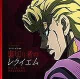 アニメ ジョジョの奇妙な冒険 黄金の風 第31話 感想