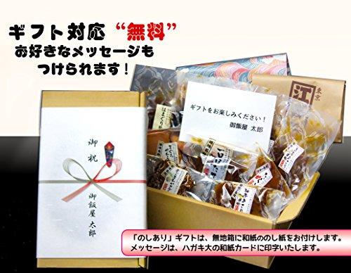 築地江戸一本店 売れ筋ベスト10(佃煮10種) ※のし・メッセージカード無料