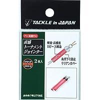 TACKLE in JAPAN(タックルインジャパン) 直感トーナメントジョインター / ピンク