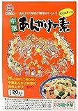 中華あんかけの素 19gx20p×2袋