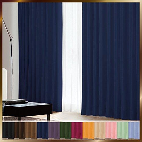 窓美人 アラカルト 1級遮光カーテン 2枚組 幅100×丈190cm ロイヤルブルー 断熱・遮熱・防音 高級フルダル生地