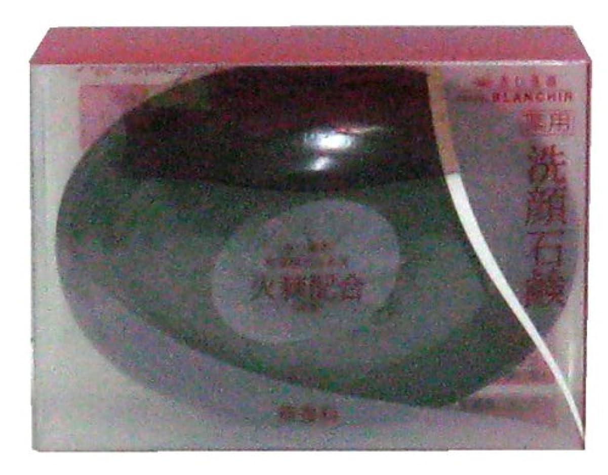 冷凍庫ホップ乳製品ブランシール ウォッシュコンディショナー (レフィル) 125g <25351>
