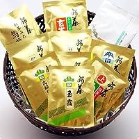 茶匠 みのる園 日本茶 緑茶 銘茶のお試し10品セット