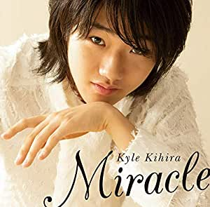 【Amazon.co.jp限定】Miracle (デカジャケット付)