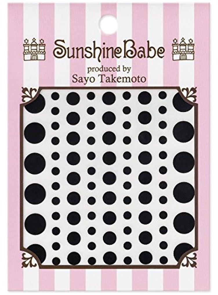 サンシャインベビー ジェルネイル 武本小夜のネイルシール Sayo Style ドット mix ブラック