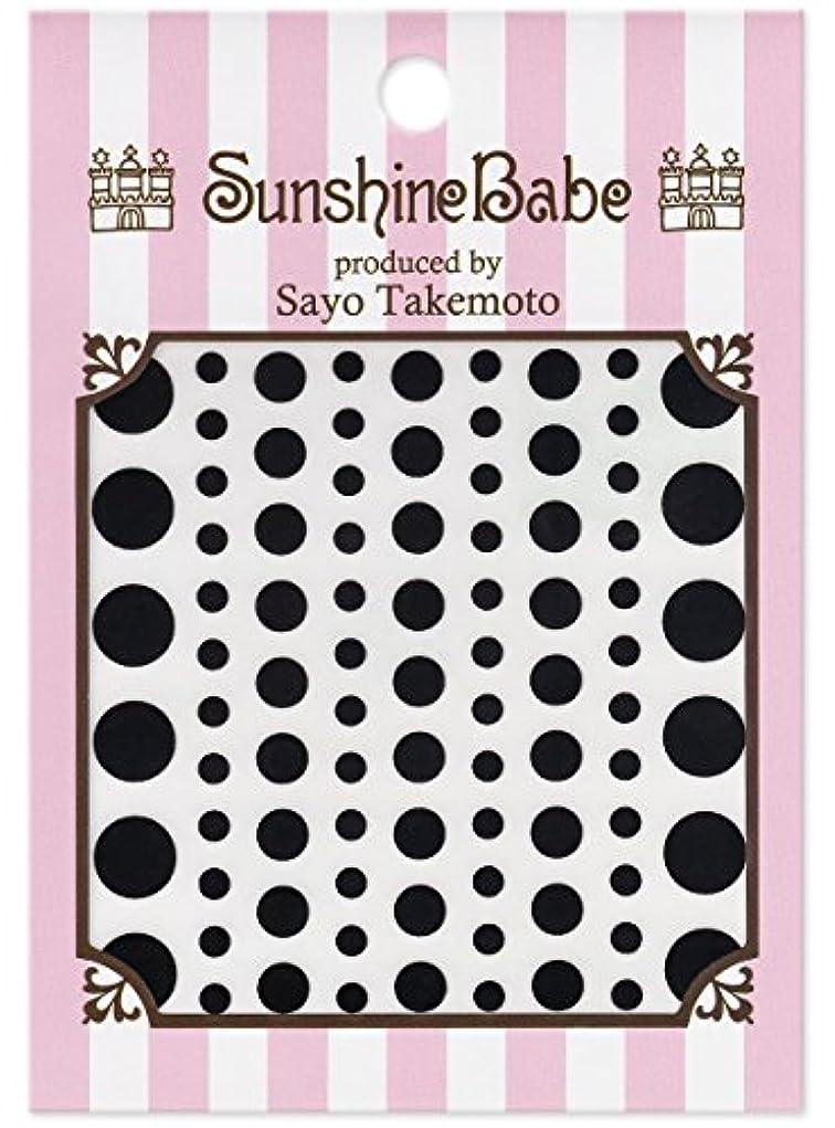 説教暖かくクラスサンシャインベビー ジェルネイル 武本小夜のネイルシール Sayo Style ドット mix ブラック