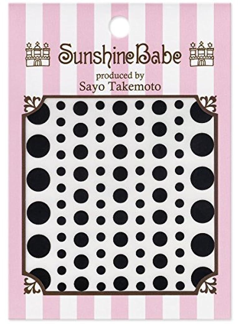 広告魂モニターサンシャインベビー ジェルネイル 武本小夜のネイルシール Sayo Style ドット mix ブラック