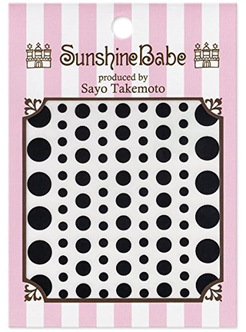 心から不安定人工的なサンシャインベビー ジェルネイル 武本小夜のネイルシール Sayo Style ドット mix ブラック