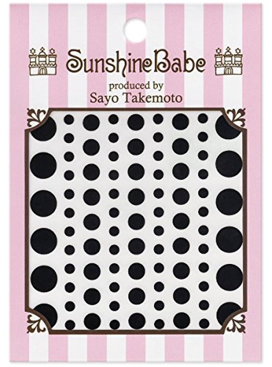 自由結果同行するサンシャインベビー ジェルネイル 武本小夜のネイルシール Sayo Style ドット mix ブラック