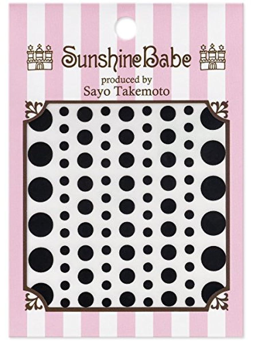 フライカイト忍耐哲学サンシャインベビー ジェルネイル 武本小夜のネイルシール Sayo Style ドット mix ブラック