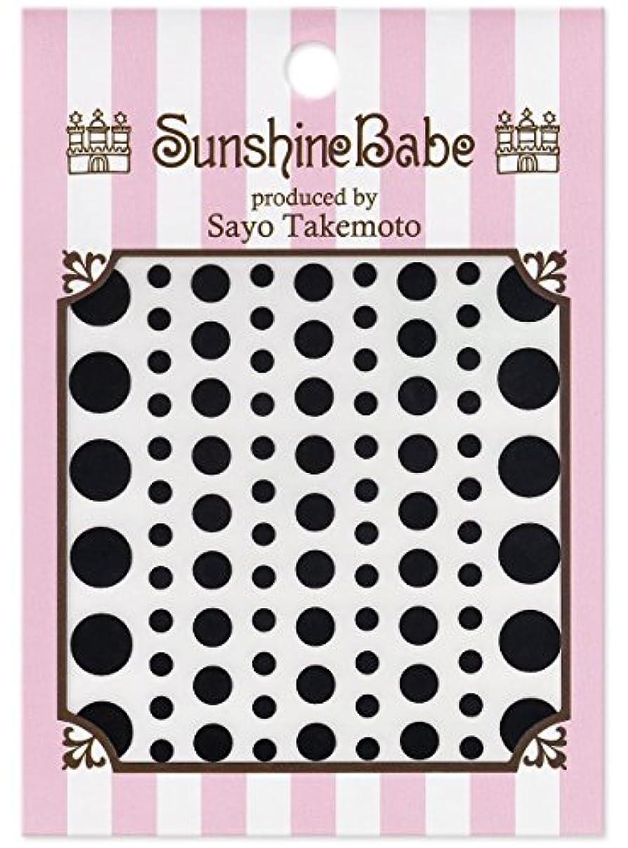 悪行ターミナル過敏なサンシャインベビー ジェルネイル 武本小夜のネイルシール Sayo Style ドット mix ブラック