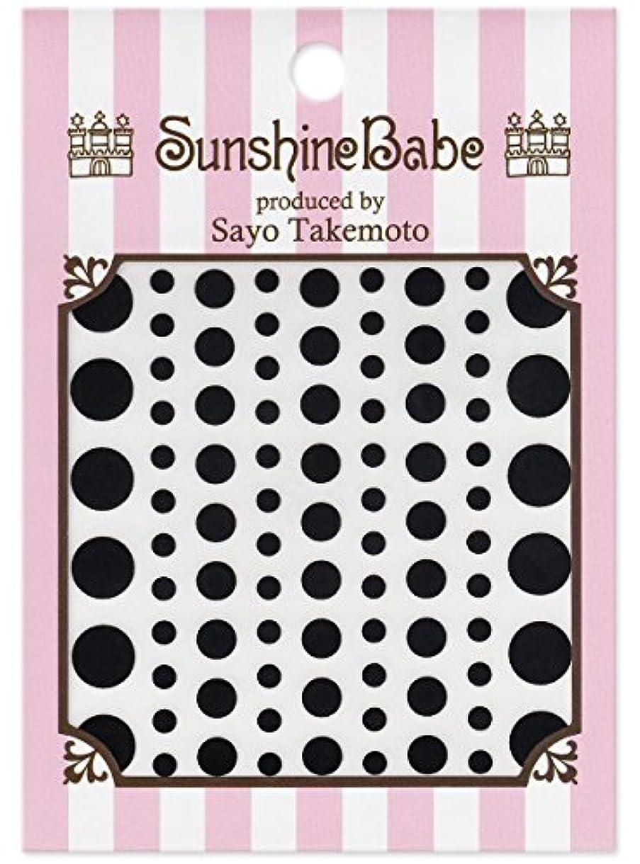 道を作るわかるローブサンシャインベビー ジェルネイル 武本小夜のネイルシール Sayo Style ドット mix ブラック