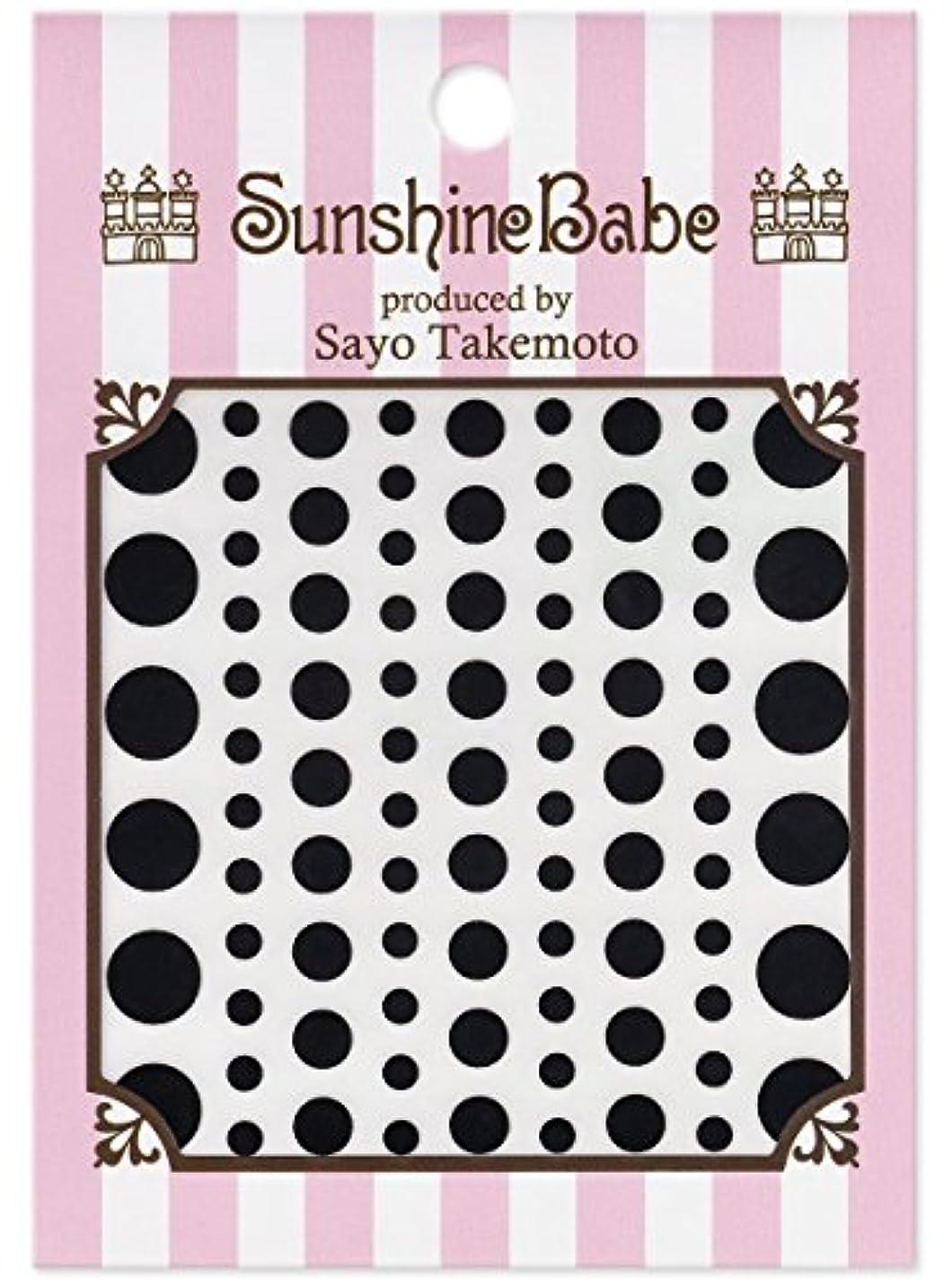 公爵夫人効率的組み合わせるサンシャインベビー ジェルネイル 武本小夜のネイルシール Sayo Style ドット mix ブラック