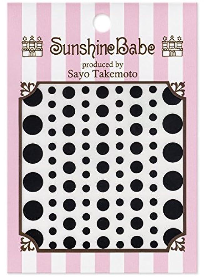 木製隠す蓄積するサンシャインベビー ジェルネイル 武本小夜のネイルシール Sayo Style ドット mix ブラック