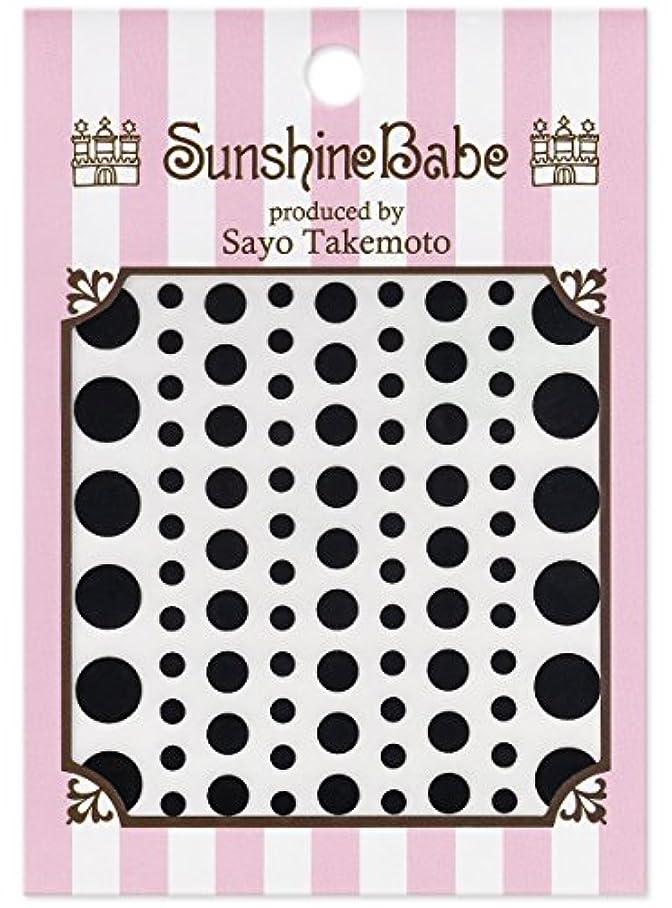 対立請求可能女優サンシャインベビー ジェルネイル 武本小夜のネイルシール Sayo Style ドット mix ブラック