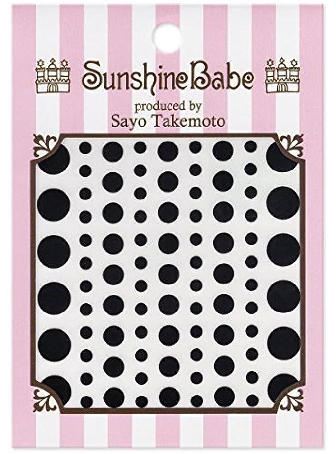 好奇心盛受粉する主人サンシャインベビー ジェルネイル 武本小夜のネイルシール Sayo Style ドット mix ブラック