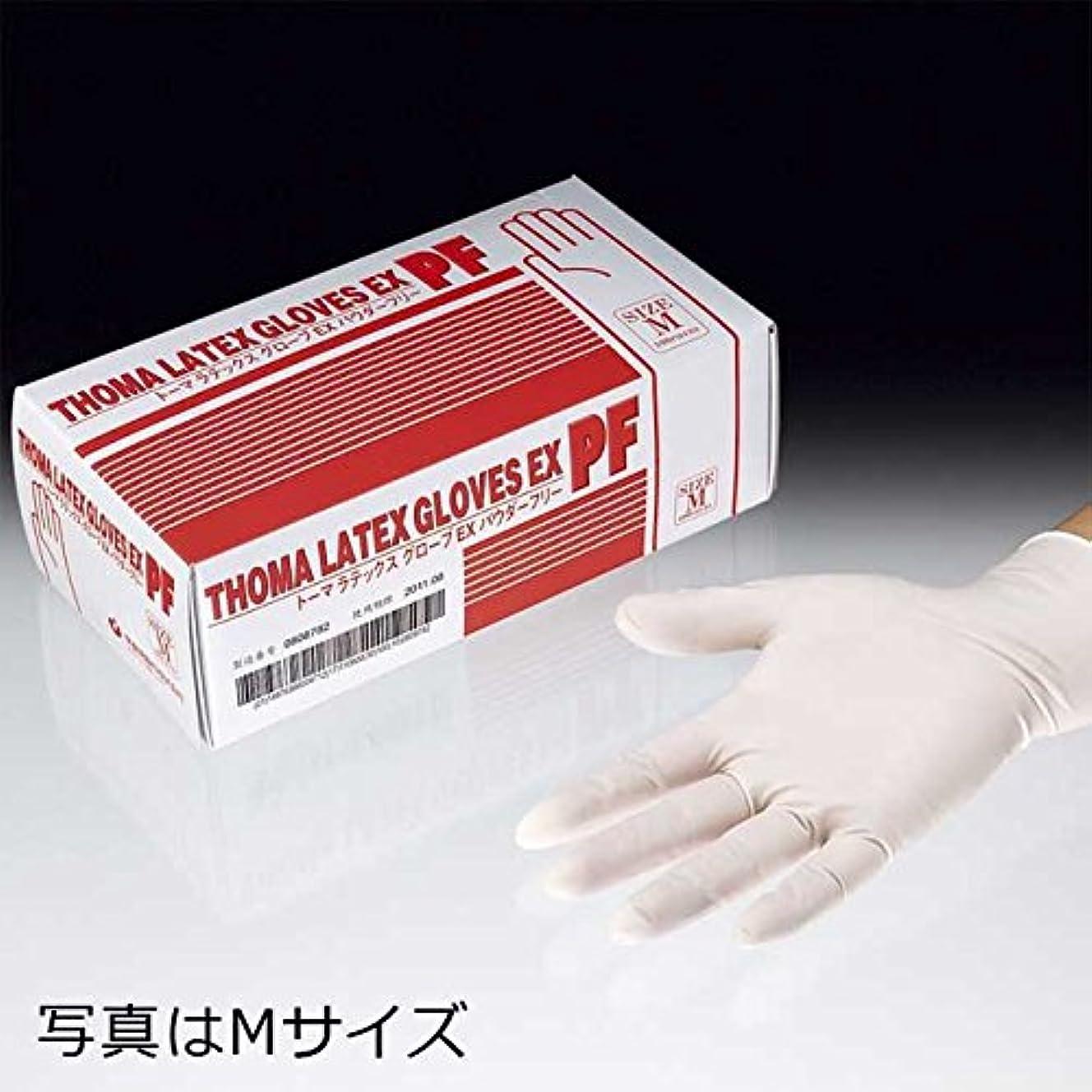 暗殺する鍔残高トーマラテックス手袋EX PF 天然ゴム 使い捨て手袋 粉なし2000枚 (100枚入り20箱) (SS)