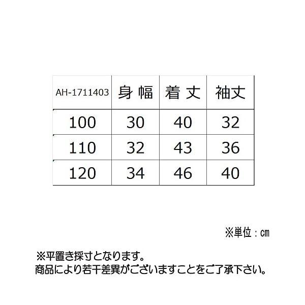 《初夏春秋対応》 ☆GARACH(ギャラッチ)...の紹介画像4