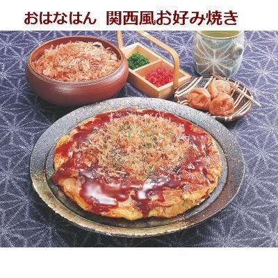 食品惣菜 お好み焼「おはなはん 関西風お好み焼き」2404876