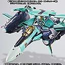 DX超合金 RVF-25メサイアバルキリー(ルカ アンジェローニ機)リニューアルVer.用スーパーパーツ&ゴーストセット