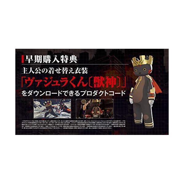 【PS4】GOD EATER 3の紹介画像2
