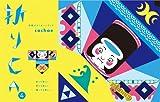 折りCA4 ニッポンおり