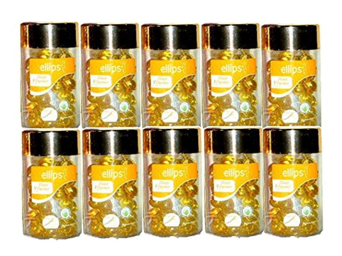 不一致ペンフレンド保全エリップスellipsヘアビタミン50粒入り×10本組洗い流さないヘアトリートメント(バリ島直送品) (黄色10本) [並行輸入品]
