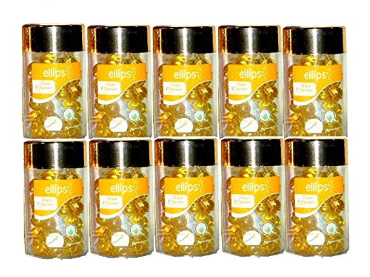 不確実精巧な討論エリップスellipsヘアビタミン50粒入り×10本組洗い流さないヘアトリートメント(バリ島直送品) (黄色10本) [並行輸入品]