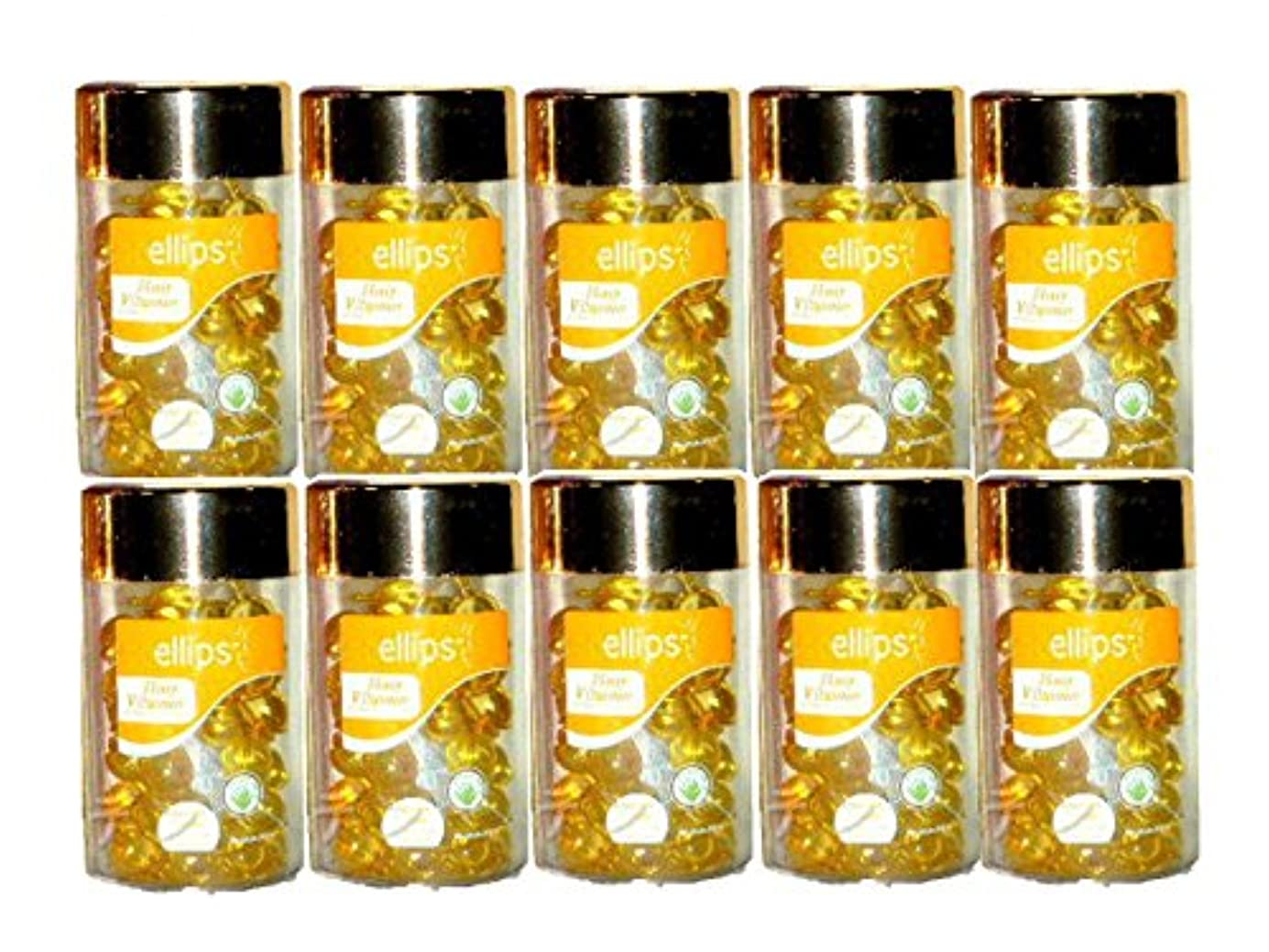 蛇行鋭くかごエリップスellipsヘアビタミン50粒入り×10本組洗い流さないヘアトリートメント(バリ島直送品) (黄色10本) [並行輸入品]