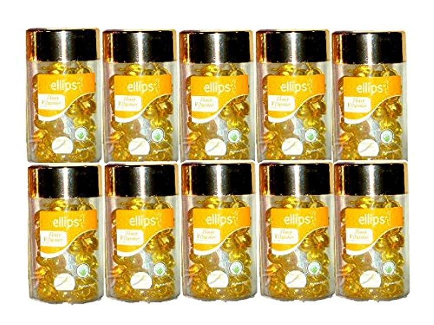 はっきりしない個人的にタヒチエリップスellipsヘアビタミン50粒入り×10本組洗い流さないヘアトリートメント(バリ島直送品) (黄色10本) [並行輸入品]