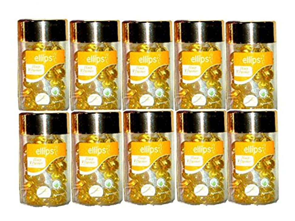 裸何十人も証人エリップスellipsヘアビタミン50粒入り×10本組洗い流さないヘアトリートメント(バリ島直送品) (黄色10本) [並行輸入品]