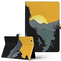 SOT31 SONY ソニー Xperia Tablet エクスペリアタブレット タブレット 手帳型 タブレットケース タブレットカバー カバー レザー ケース 手帳タイプ フリップ ダイアリー 二つ折り アニマル 馬 日の出 山 sot31-001142-tb