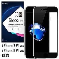 【Smart-KM】B010 iPhone 7/iPhone 7 Plus/iPhone 8/iPhone 8 Plus 強化ガラス 液晶保護フィルム 全面保護タイプ 3D Touch対応 硬度9H 耐衝撃 指紋防止 気泡防止 0.26mm [2枚入り] (iPhone7 Plus/iPhone8Plus, ブラック)