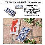 (C) TSUBURAYA PROD. iPhone8・iPhone7・iPhone6s/6 ハードケース 「スーツデザイン」:ウルトラマンエース