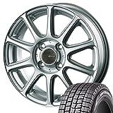 国産スタッドレスタイヤ・ホイール 1本セット 14インチ ダンロップ WINTERMAXX01 155/65R14+インターミラノ BT10 ワゴンR / タント / N BOX