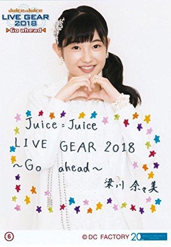 【Juice=Juice/2018メンバー最新人気ランキング】歌唱力やメンバーカラーと共に一挙紹介♪の画像
