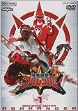 スーパー戦隊シリーズ 爆竜戦隊アバレンジャー Vol.1[DVD]