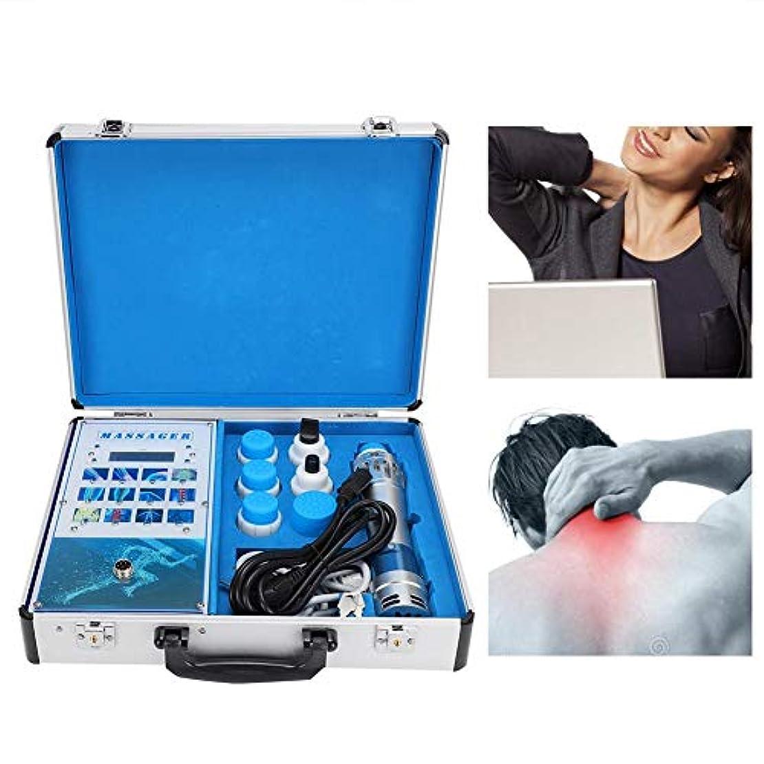 飼いならす対話神秘疼痛緩和マッサージ器、ハンドヘルド19ED電磁体外衝撃波機械FDA承認(USプラグ110V)