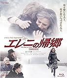 エレニの帰郷[Blu-ray/ブルーレイ]