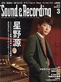 Sound & Recording Magazine (サウンド アンド レコーディング マガジン) 2016年 3月号 [雑誌]