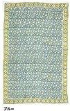 「アヴィニョンブロックプリントテーブルクロス」:ブルー 【テーブルクロス テーブルカバー マルチクロス おしゃれ チマヨ柄 北欧 アジアン トップクロス 正方形 長方形 マルチカバー布】 ●サイズ:約130×170cm