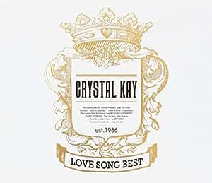LOVE SONG BEST(初回生産限定盤)